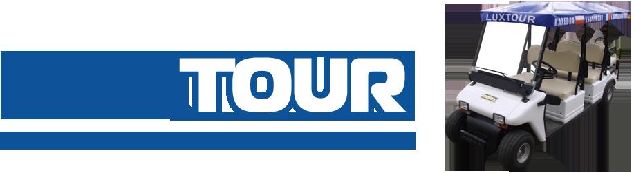 LUXTOUR Wrocław, Wycieczki po Wrocławiu, Zwiedzanie Wrocławia, Wrocław zwiedzanie, Wrocław objazdówka